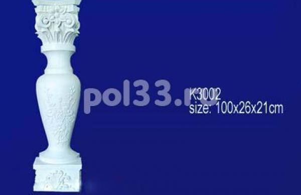 Камин Perfect K3002