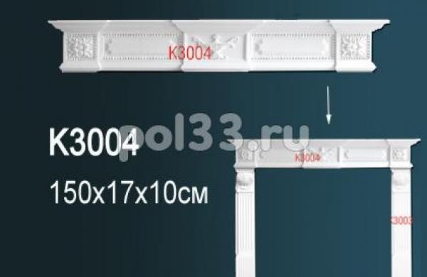 Камин Perfect K3004