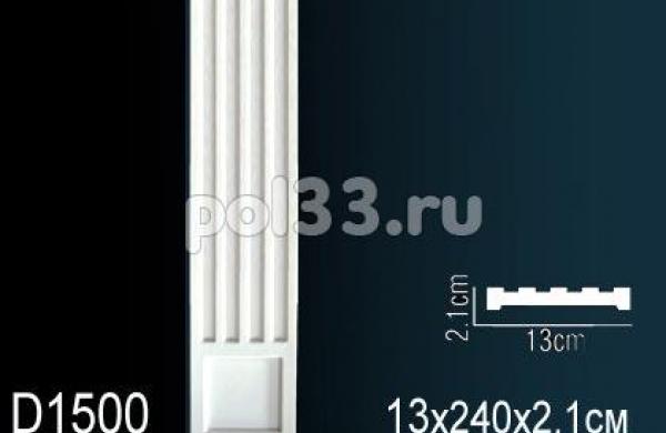 Обрамление дверного проёма Perfect D1500