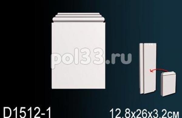 Обрамление дверного проёма Perfect D1512-1