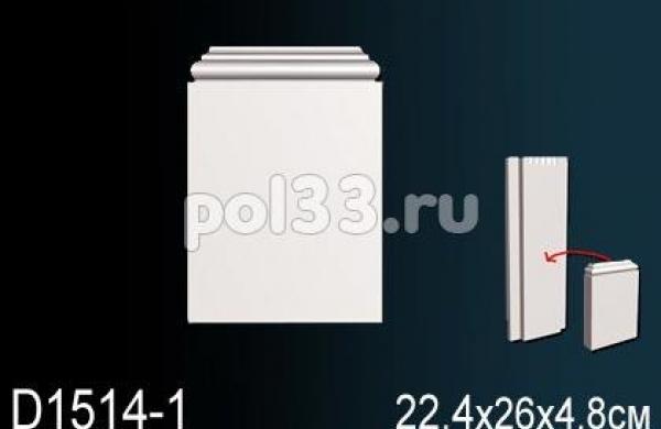 Обрамление дверного проёма Perfect D15141