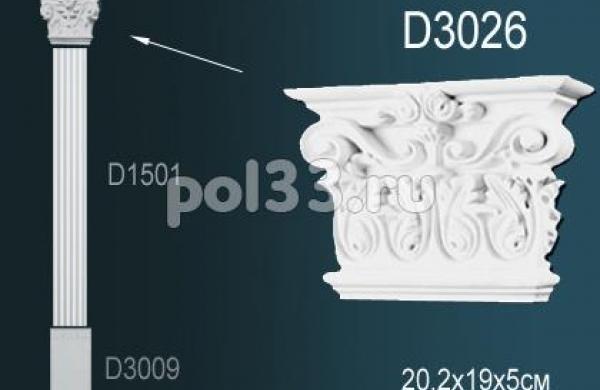 Обрамление дверного проёма Perfect D3026