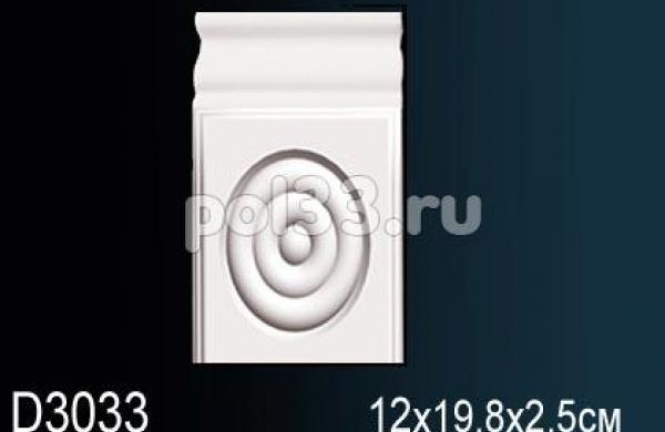 Обрамление дверного проёма Perfect D3033