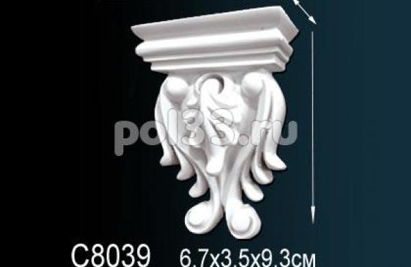 Консоль Perfect C8039