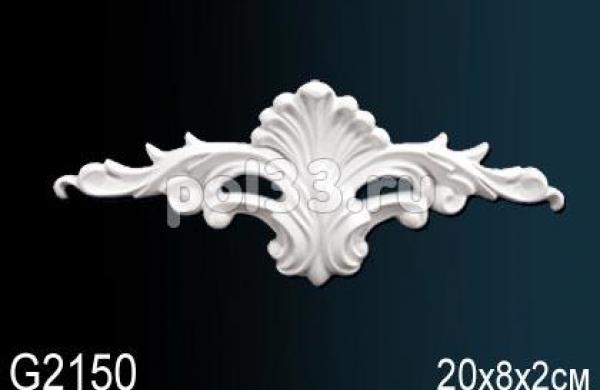 Фрагмент орнамента Perfect G2150