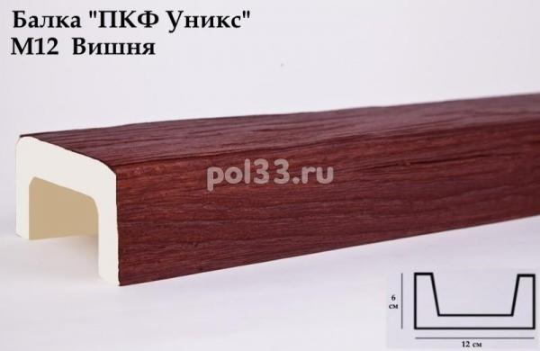 Балка декоративная Уникс Модерн М12 Окрашенная Вишня