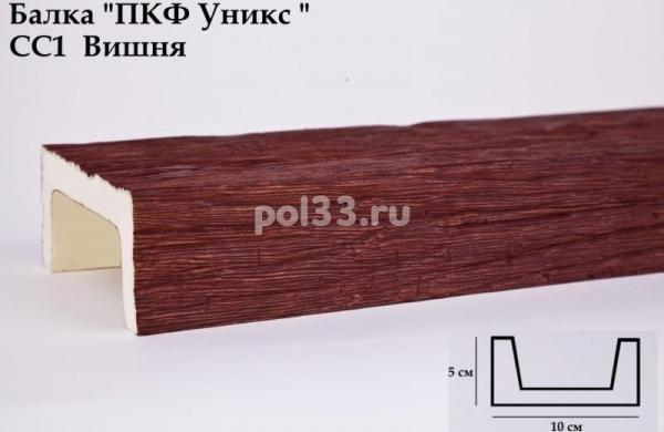 Балка декоративная Уникс Славянский стиль СС1 Окрашенная Вишня