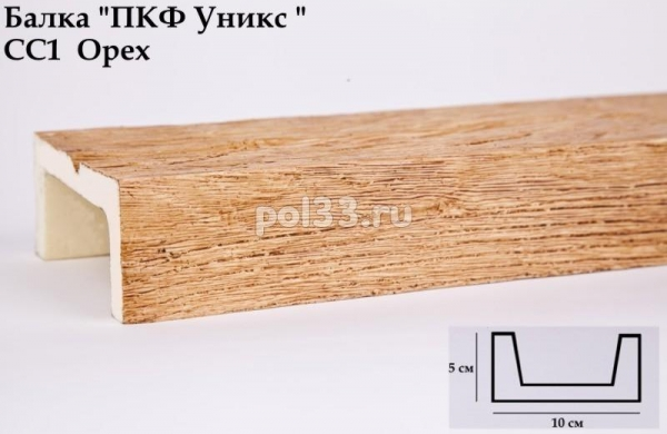 Балка декоративная Уникс Славянский стиль СС1 Окрашенная Орех
