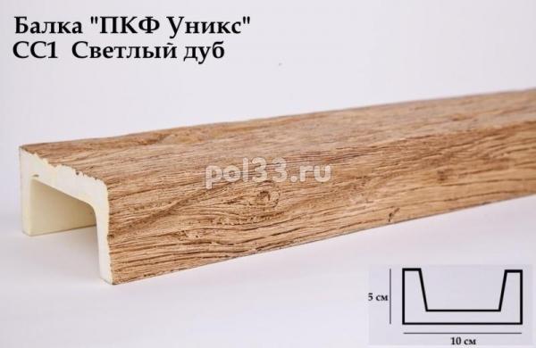 Балка декоративная Уникс Славянский стиль СС1 Окрашенная Светлый дуб