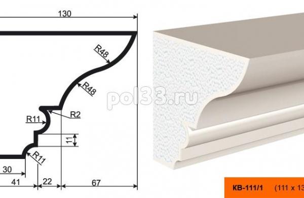Карниз Lepninaplast (Лепнинапласт) КВ-111/1