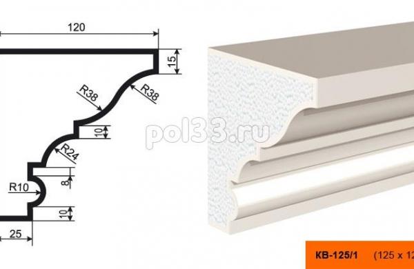 Карниз Lepninaplast (Лепнинапласт) КВ-125/1