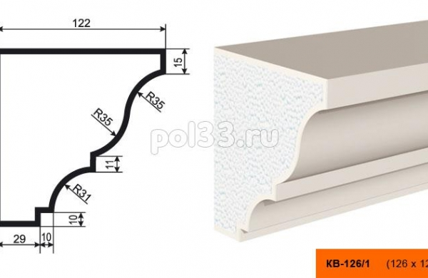 Карниз Lepninaplast (Лепнинапласт) КВ-126/1