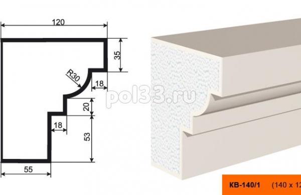 Карниз Lepninaplast (Лепнинапласт) КВ-140/1