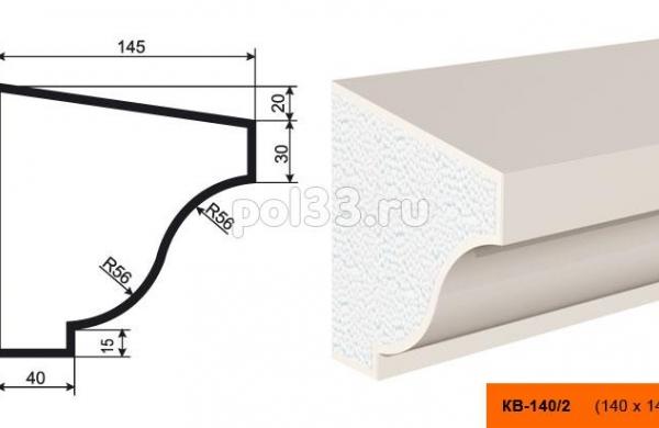 Карниз Lepninaplast (Лепнинапласт) КВ-140/2