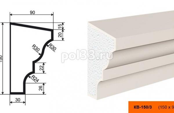 Карниз Lepninaplast (Лепнинапласт) КВ-150/3
