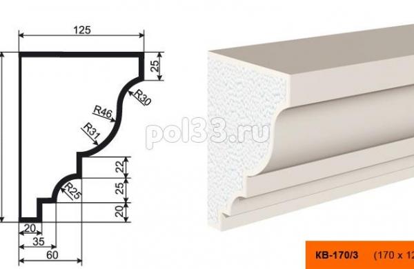 Карниз Lepninaplast (Лепнинапласт) КВ-170/3