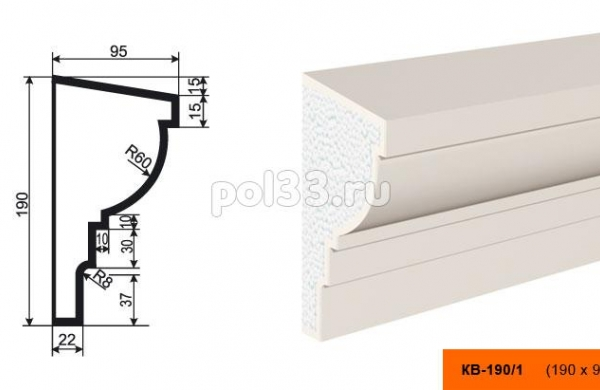 Карниз Lepninaplast (Лепнинапласт) КВ-190/1