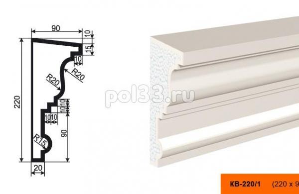 Карниз Lepninaplast (Лепнинапласт) КВ-220/1