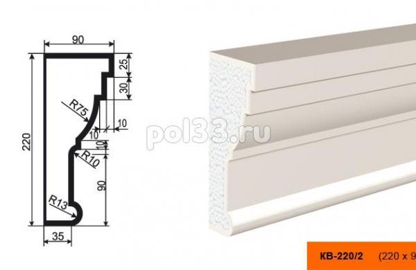Карниз Lepninaplast (Лепнинапласт) КВ-220/2