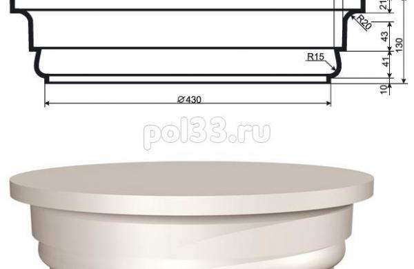Колонна Lepninaplast (Лепнинапласт) 2-КЛВ-405-1
