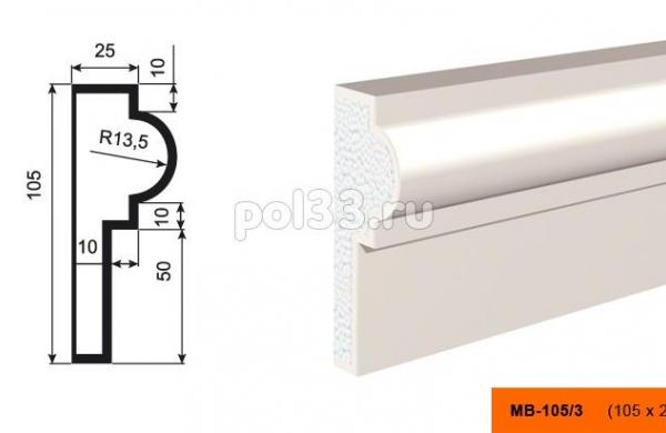 Молдинг Lepninaplast (Лепнинапласт) МВ-105-3
