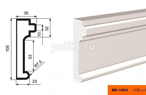 Молдинг Lepninaplast (Лепнинапласт) МВ-105-4