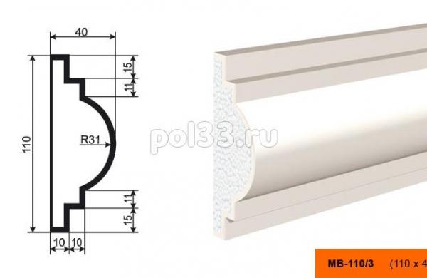 Молдинг Lepninaplast (Лепнинапласт) МВ-110-3