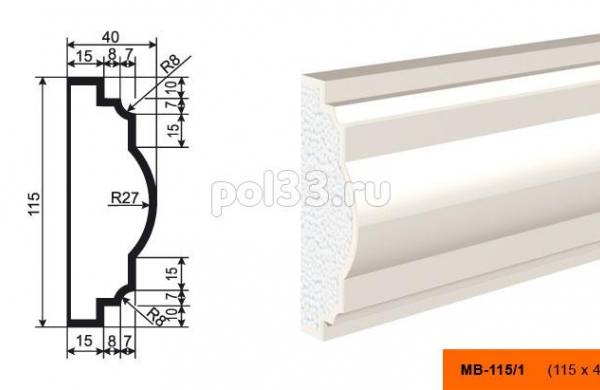 Молдинг Lepninaplast (Лепнинапласт) МВ-115-1