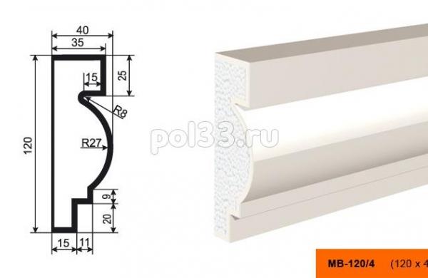 Молдинг Lepninaplast (Лепнинапласт) МВ-120-4