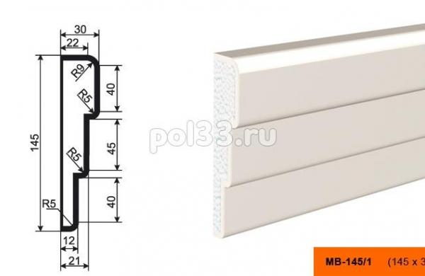 Молдинг Lepninaplast (Лепнинапласт) МВ-145-1