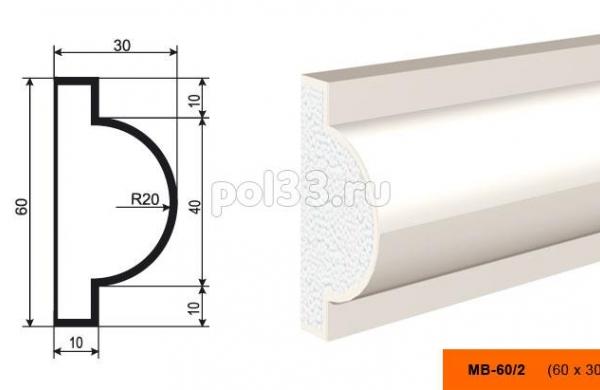 Молдинг Lepninaplast (Лепнинапласт) МВ-60-2