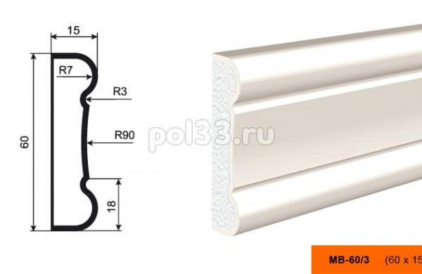 Молдинг Lepninaplast (Лепнинапласт) МВ-60-3