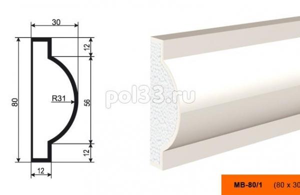 Молдинг Lepninaplast (Лепнинапласт) МВ-80-1