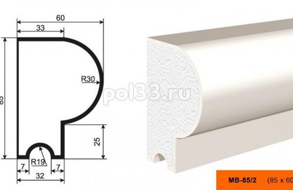 Молдинг Lepninaplast (Лепнинапласт) МВ-85-2