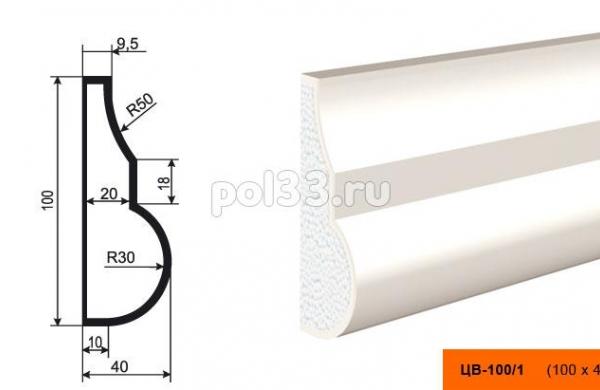 Молдинг цокольный Lepninaplast (Лепнинапласт) ЦВ-100-1