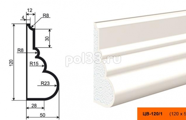 Молдинг цокольный Lepninaplast (Лепнинапласт) ЦВ-120-1