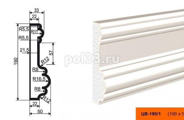 Молдинг цокольный Lepninaplast (Лепнинапласт) ЦВ-190-1
