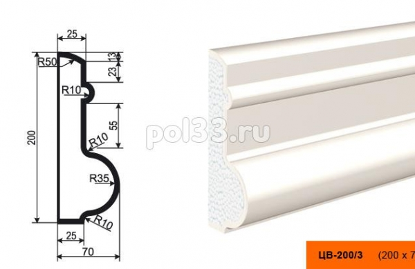 Молдинг цокольный Lepninaplast (Лепнинапласт) ЦВ-200-3