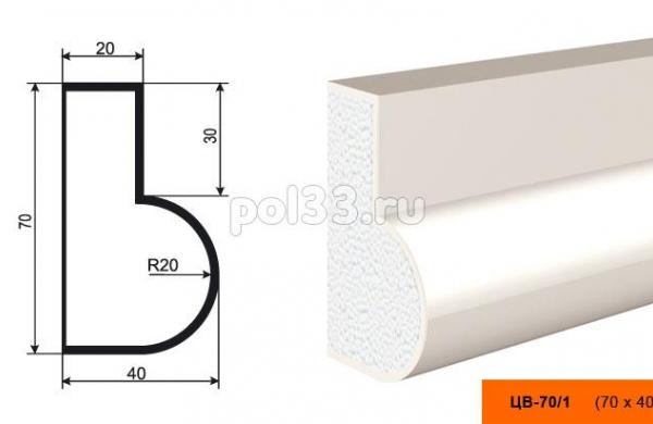 Молдинг цокольный Lepninaplast (Лепнинапласт) ЦВ-70-1