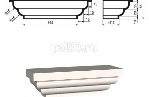 Пилястра Lepninaplast (Лепнинапласт) ПЛВ-150-1
