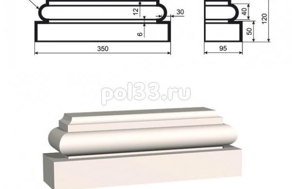 Пилястра Lepninaplast (Лепнинапласт) ПЛВ-250-6
