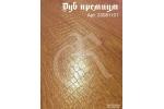Ламинат Ritter коллекция Нефертити Дуб Премиум 32081
