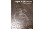 Ламинат Ritter коллекция Нефертити Орех мускатный 32240