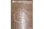 Ламинат Ritter коллекция Нефертити Тик Оригинальный 32091