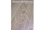 Ламинат Ritter коллекция Георгий Победоносец Акация серебристая 320041