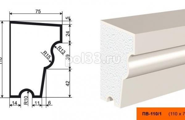 Подоконник Lepninaplast (Лепнинапласт) ПВ-110-1