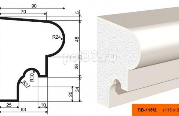 Подоконник Lepninaplast (Лепнинапласт) ПВ-115-2