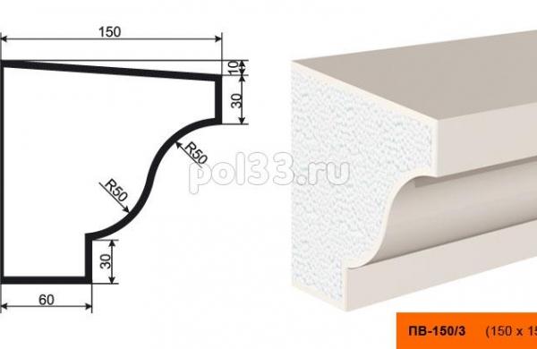 Подоконник Lepninaplast (Лепнинапласт) ПВ-150-3