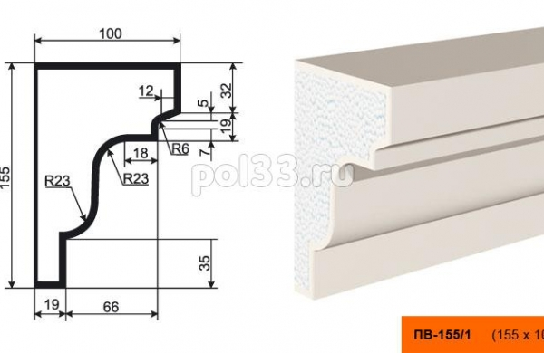 Подоконник Lepninaplast (Лепнинапласт) ПВ-155-1