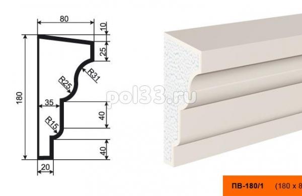 Подоконник Lepninaplast (Лепнинапласт) ПВ-180-1
